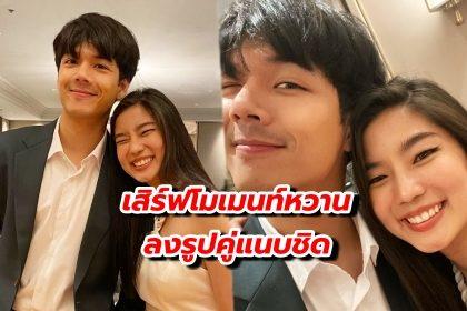 รูปข่าว 'นิกกี้-ก้อย' ถ่ายรูปคู่แนบชิด ร่วมงานแต่งพี่ตูน หลายคนจับตา หรือความสัมพันธ์ขยับ?