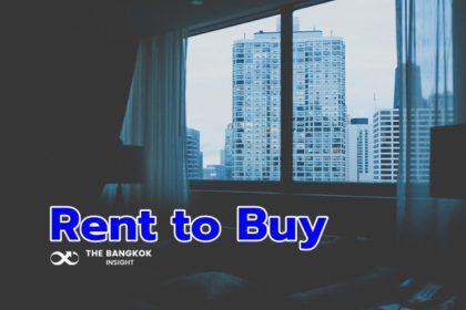รูปข่าว Rent to Buy เทรนด์ใหม่การเข้าถึงที่อยู่อาศัยของ First Jobber