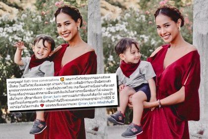 รูปข่าว เมญ่า กักตัวพร้อมลูก 7 วันแล้ว เผยผลตรวจโควิดรอบแรก หลังบินกลับไทย