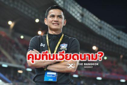 รูปข่าว สะพัด!! 'ซิโก้' รับคุมทีมเวียดนาม 'ฮองอันห์ ยาลาย' เซ็น 2 ปี รับ 20 ล้าน