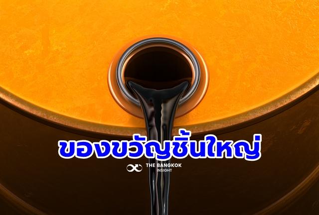 กัมพูชา น้ำมัน