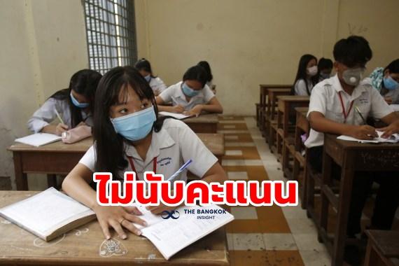 กัมพูชา โควิด-19