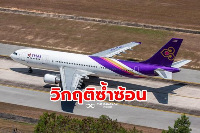 การบินไทย โควิด-19