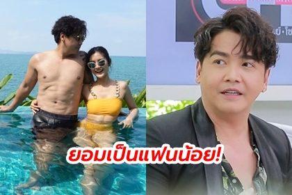 รูปข่าว พีเค ยอมเป็นแฟนน้อย พร้อมเผยสิ่งที่ภรรยาไม่เคยรู้มาก่อน! แก้แค้นรักแรก ทำร่ำไห้หนัก