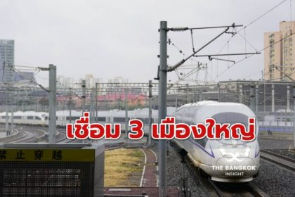 รูปข่าว ไม่หยุด! จีนเล็งสร้าง 'ทางรถไฟ 10,000 กม.' เชื่อมเมืองใหญ่ ในอีก 5 ปี