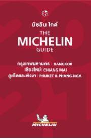 รูปข่าว ประกาศผลรางวัล 'มิชลิน ไกด์' ประเทศไทย ปี 2564