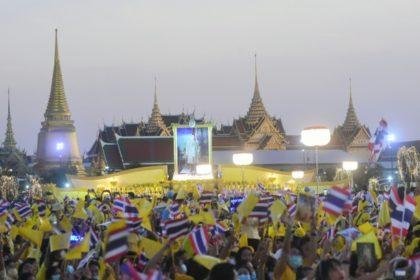 รูปข่าว ประชาชนรอรับเสด็จฯ 'ในหลวง-พระราชินี' แน่นสนามหลวง