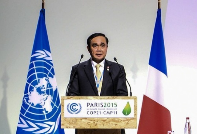 COP21 ประยุดกับคำสัญญา 20