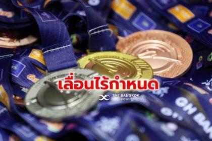 รูปข่าว เลื่อนไม่มีกำหนด! ยกเลิกแข่ง 'เทควันโดชิงแชมป์ประเทศไทย' หวั่นเสี่ยง 'โควิด'
