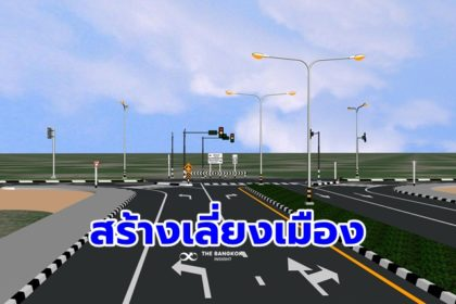 รูปข่าว เปิดประมูลสร้าง 'ถนนเลี่ยงเมืองปราจีนบุรี' ยาวก 25 กม. วงเงิน 1,800 ล้าน