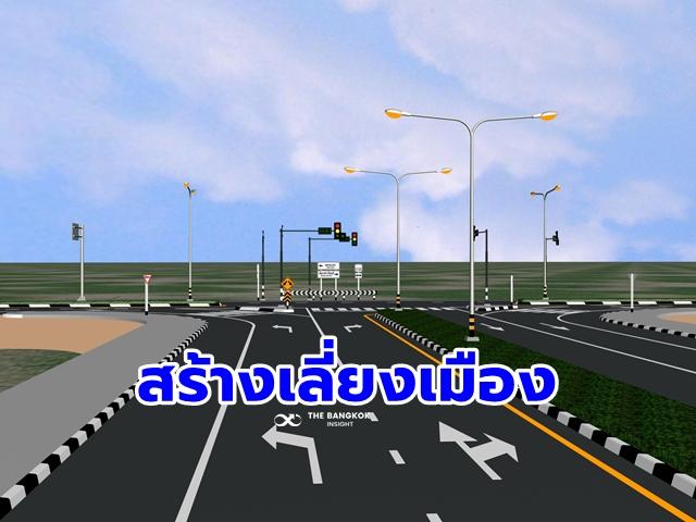 ถนนเลี่ยงเมืองปราจีนบุรี