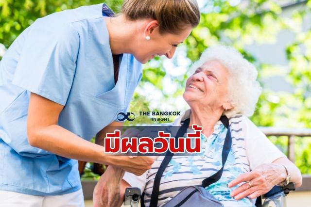 กฎหมายคุมกิจการดูแลผู้สูงอายุ