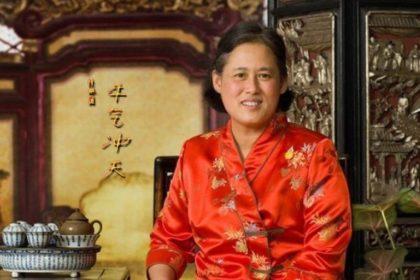 รูปข่าว กรมสมเด็จพระเทพฯ พระราชทานพรตรุษจีน 'หนิว ฉี ชง เทียน'