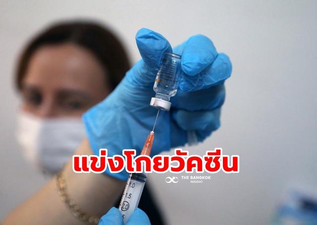 วัคซีน WHO