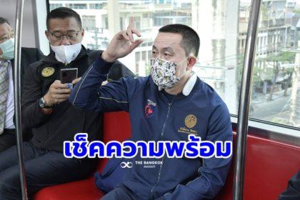 รูปข่าว 'ศักดิ์สยาม' สั่งซ่อมสถานี 'รถไฟฟ้าสายสีแดง' จี้อย่าทำ 'สถานีกลางบางซื่อ' ขาดทุน
