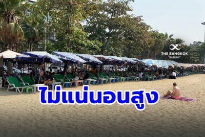 รูปข่าว ศูนย์วิจัยกสิรกรไทยมอง 'ท่องเที่ยวไทย' 2 แพร่ง ถ้าคุมโควิด-19 ช้าเสี่ยงสูญแสนล.