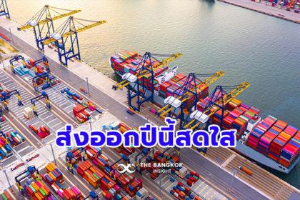 รูปข่าว คาดปี 2564 ส่งออกไทยโตกว่า 3.4% แนะเร่งลดอุปสรรคการค้าเสริมศักยภาพ