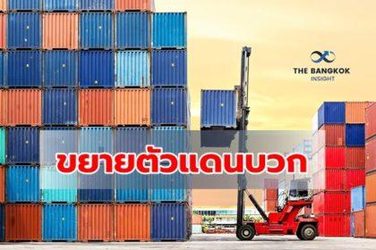 รูปข่าว ประสานเสียง 'ส่งออกไทย' ปีนี้ขยายตัวแดนบวก หลังปี 63 ติดลบ!