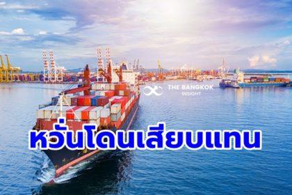รูปข่าว จับตา! 'สินค้าเวียดนาม' แย่งตลาดยุโรป 'พาณิชย์' เร่งสรุปฟื้นเจรจา FTA