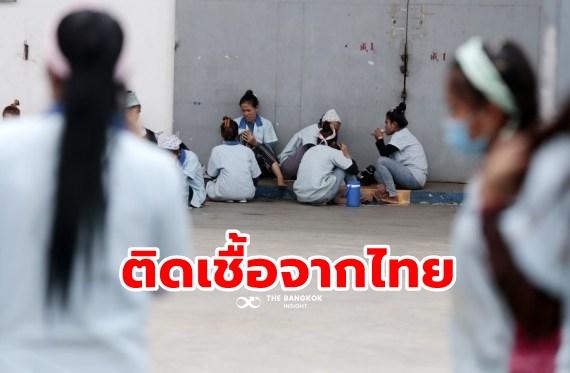 โควิด-19 กัมพูชา