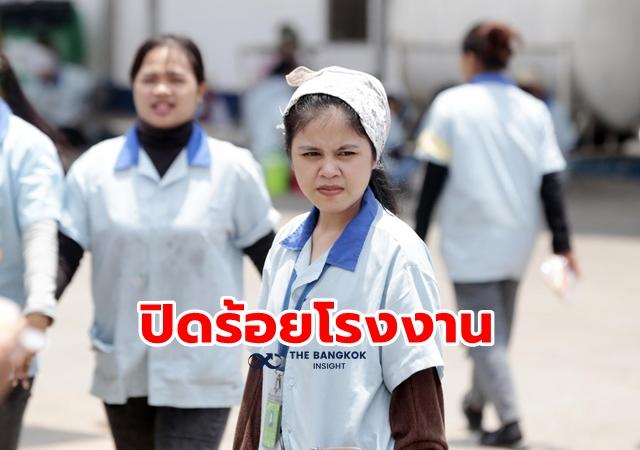 โควิด-19 โรงงาน กัมพูชา