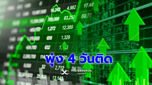 Stocks ๒๑๐๑๐๘