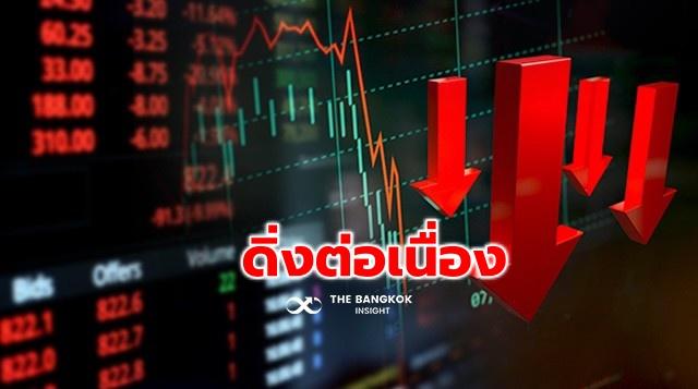 Stocksbitcoin ๒๑๐๑๒๙