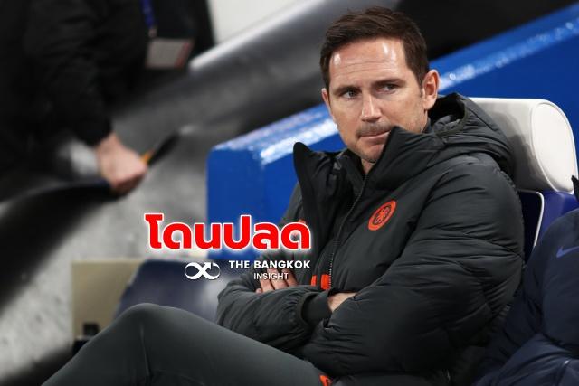 ไม่รอด! 'เชลซี' ปลด 'แลมพาร์ด' พ้นเก้าอี้กุนซือ - The Bangkok Insight