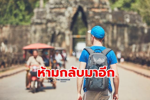 กัมพูชา โควิด-19 ต่างชาติ 546