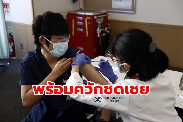 ญี่ปุ่น วัคซีนโควิด เสียชีวิต