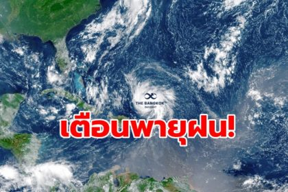 รูปข่าว 'กรมอุตุฯ' เตือน 16 – 19 เม.ย.ระวังพายุฤดูร้อน ลมกระโชกแรง ฝนตกหนัก!!