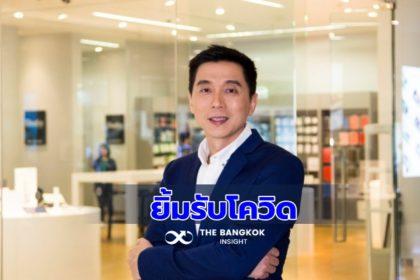 รูปข่าว คอมเซเว่น ยิ้มรับโควิด สินค้าไอทีรุ่ง ทั้งยอดขาย กำไร กำพันล้านลงทุนปีนี้