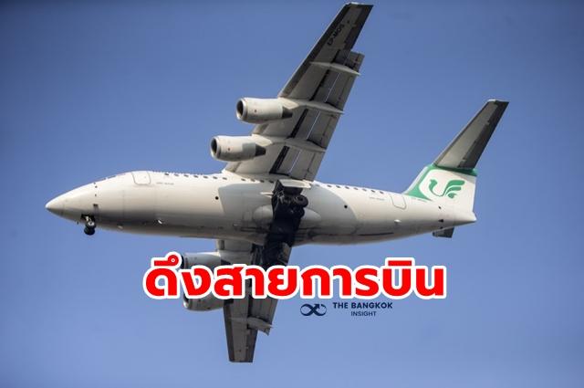 อิหร่าน สายการบิน