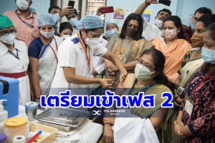 รูปข่าว 'อินเดีย' เตรียม Kick off ฉีดวัคซีนโควิด-19 'กลุ่มผู้สูงอายุ' เดือน มี.ค.