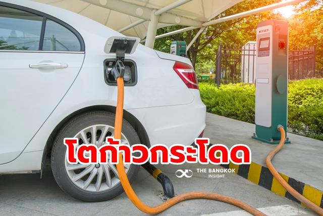 11 รถยนต์ไฟฟ้า EV ประเทศไทย 2564
