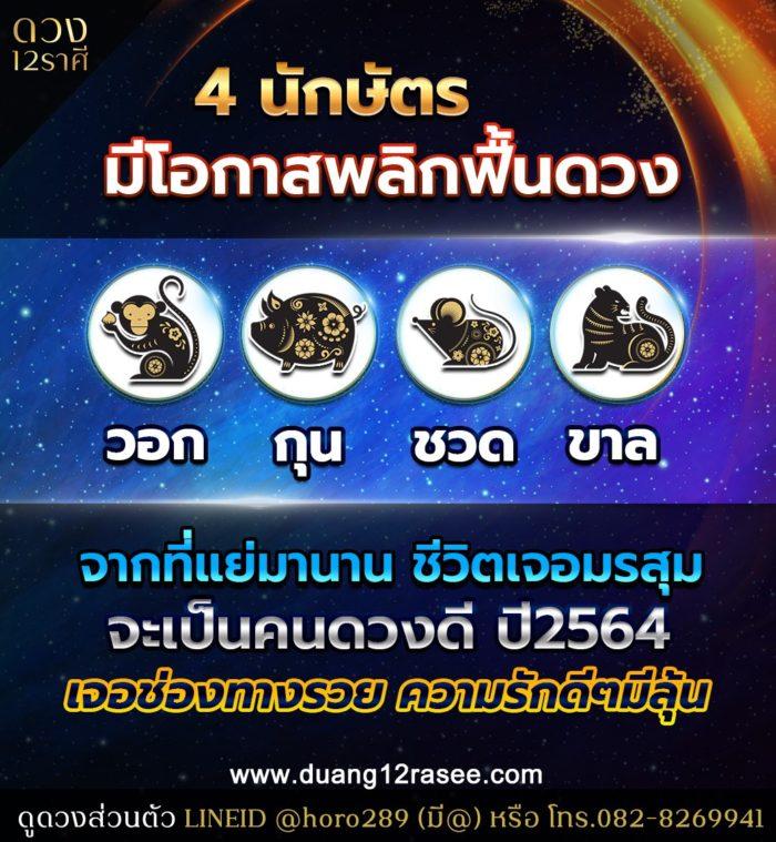 143467560 1380415255658889 7760529743342699532 o