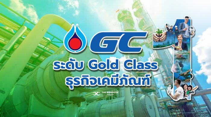 GC gold1