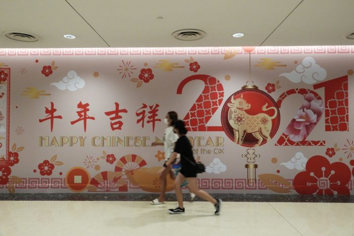 SINGAPORE LUNAR NEW YEAR DECORATIONS 01 1