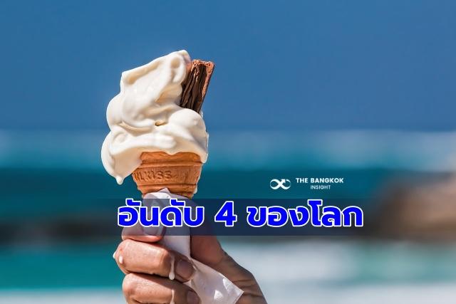 ส่งออกไอศกรีมไทย