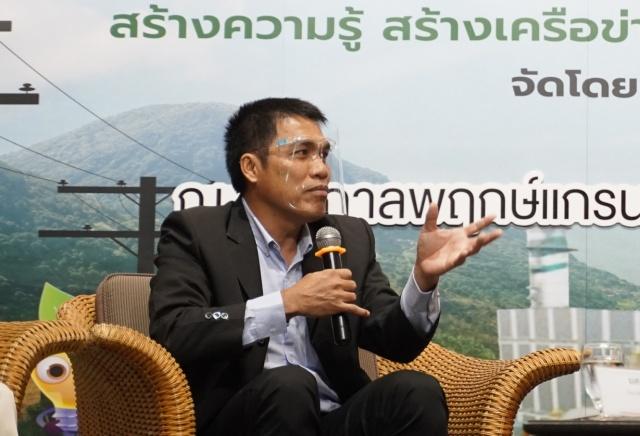 นายนพพร ทรัพย์เห็นสว่าง ผู้อำนวยการ สำนักงานคณะกรรมการกำกับกิจการพลังงาน ประจำเขต 9 (กาญจนบุรี)