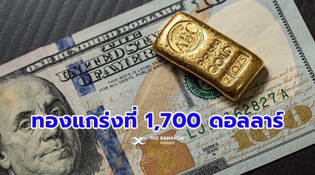 ราคาทอง
