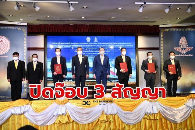 ลงนามสัญญาผู้รับเหมา รถไฟความเร็วสูงไทย - จีน 29 มีนาคม