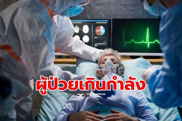 วิกฤติโรงพยาบาล ฝรั่งเศส โควิด