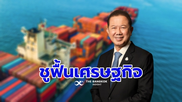 สนั่น อังอุบลกุล ประธานฯ หอการค้าไทย คนที่ 25 กดหกด