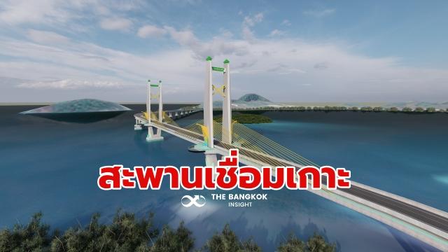 สะพานขึง เกาะลันตาน้อย กระบี่ 5446