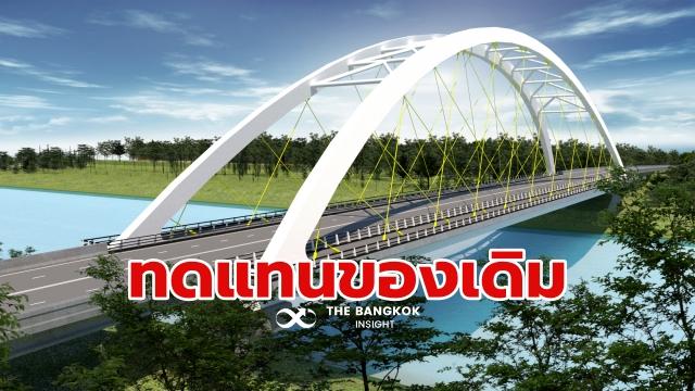 สะพานข้ามแม่น้ำเจ้าพระยา สิงห์บุรี 1