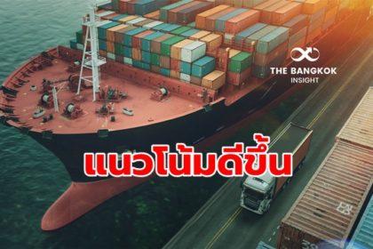 รูปข่าว สรท.มองส่งออกไทยดีขึ้นตามภาวะเศรษฐกิจโลก คงเป้าทั้งปีโต 3-4%