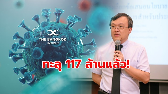 หมอธีระ7364