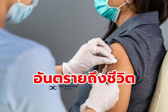 แพ้วัคซีนโควิด ญี่ปุ่น