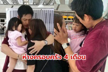 รูปข่าว นุช ภรรยา ตู่ ภพธร อุ้มท้องปล่อยโฮ กอดส่งสามี บินไปทำงานตปท. ห่างครอบครัว 4 เดือน